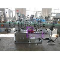 Wholesale Stainless Steel Bottle Adhesive Labeling Machine PLC Controlled System from china suppliers