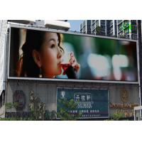 Wholesale Airports Outdoor Full Color LED Display Led Lighting High Brightness from china suppliers