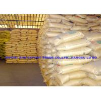 Wholesale NH2SO4 ammonium sulfate in nitrogen fertilizer with crystal from china suppliers