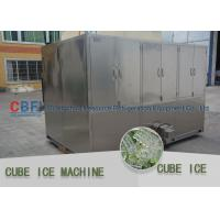 Wholesale Full Automatic Ice Cube Maker Machine Cube Ice Maker High Power Consumption from china suppliers