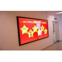 Wholesale Indoor Wall Mounted Aluminium Profile Scrolling Light Box / Boxes 200w from china suppliers