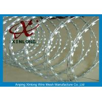 Wholesale Concertina Galvanized Razor Barbed Wire For Highway / Farm / Garden from china suppliers