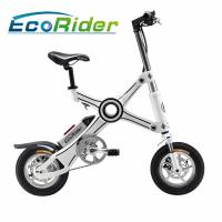 Wholesale 12''  Folding Electric Bicycle / Bike With 36V 350W Brushless Gearless Motor from china suppliers