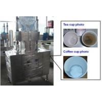 Wholesale semi-automatic Tea/Coffee Cup Hidden Packing Machine with two working position from china suppliers