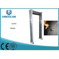 Quality UM600 Multiple Size Walk Through metal detector body scanner For Government Office for sale