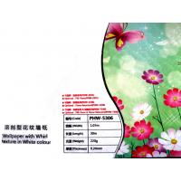 Wholesale PVC Eco Friendly Wallpaper Solvent , Inkjet Printing Media from china suppliers