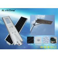 Wholesale White / Warm White Bridgelux LED All in One Solar Panel Street Lights Can Work 7 Rainy Days from china suppliers