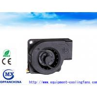 Wholesale 25mm x 25mm x 08mm Mini Size Portable Blower Fan Motor Direct Current Easily Operated from china suppliers