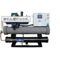 Buy cheap 120HP Water Cooled Screw Chiller with Low Price central cooling chillier high powerful from wholesalers