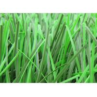 Wholesale Durable football artificial grass with 55mm Height for playground and professional training. from china suppliers
