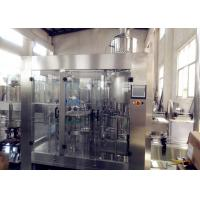 Wholesale Superman Energy Drink / Water Bottling Machine SUS Easy Change Bottle Size from china suppliers