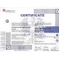 Hangzhou De-An Rubber &Plastics Co., Ltd Certifications