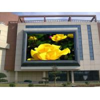 Wholesale IP65 Rating 1/4 Scan Advertising Led Signs , Thin Led Video Wall Display 320*160mm from china suppliers
