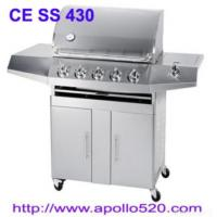 Buy cheap Professional Outdoor Barbecue Grill from wholesalers