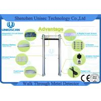Wholesale 256 Sensitivity Airport Metal Detectors 6 / 12 / 18 Zones Anti Interference Function from china suppliers