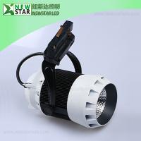 Wholesale Small Beam Angle 20W 5000K Track Light from china suppliers