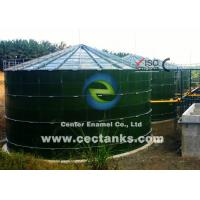 Wholesale Glass Fused Steel Tanks for Biogas Digester, CSTR, AF, UASB With Biogas Holder Storage Double Membrane System from china suppliers