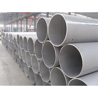 Wholesale Polished ERW Stainless Steel Welded Pipe BV ASTM A312 TP304 For Machinery / Automobile from china suppliers