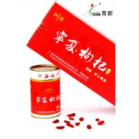 Wholesale SDG-R250 Food Grade Red Medlar Goji Berry Wolfberry Gou Qi Zi 250Grains / 50G from china suppliers