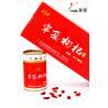 Buy cheap SDG-R250 Food Grade Red Medlar Goji Berry Wolfberry Gou Qi Zi 250Grains / 50G from wholesalers