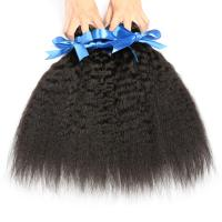 Cuticle virgin Brazilian hair weave ,kinky straight