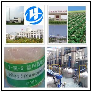 Quality High Purity 2-Chloro-5-Chloromethyl Pyridine CCMP Acetamiprid Intermediate for sale