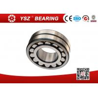Buy cheap Double Row Self-Aligning Roller Bearing 22206 MB GCr15 With C3 Clearance from wholesalers