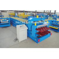 Wholesale High Frequency Double Layer Glazed Tile Roll Forming Machine With 15 / 21 Rows from china suppliers