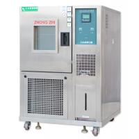 Quality LCD Lab Environmental Test Chamber , Temperature Humidity Environmental Testing Equipments for sale