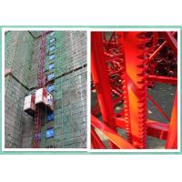 Wholesale Construction Material Lifting Equipment , Building Site Material Hoist Lift from china suppliers