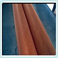 Wholesale Low Price Copper Wire Mesh/  brass mesh screen/brass mesh screen/copper wire mesh  filter/copper mesh roll from china suppliers