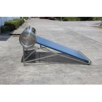 Wholesale 180L Solar Powered water heater with  Evacuated Tube Solar Collectors from china suppliers