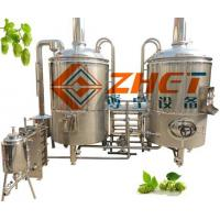 Wholesale beer brewing equipment from ZHET from china suppliers