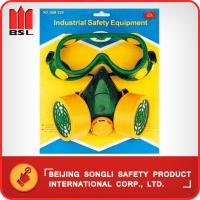 Wholesale SLR-2GM-22G RESPIRATOR (MASK) from china suppliers