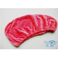 Wholesale Microfiber Magic Self-Drying Hair Wrap Towel 80% Polyester , Hair Drying Cap from china suppliers