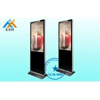 Wholesale Wifi TFT Stand Alone Digital Signage 1920 × 1080 High Resolution from china suppliers