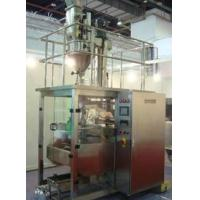 Wholesale Automatic Weighing - Plastic Composite Bag Packaging Machine Automatic from china suppliers