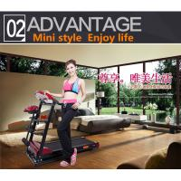 Wholesale Commercial Fitness treadmill / Electric Running Motorized Treadmill from china suppliers