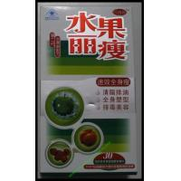 Wholesale Fruta beauty slimming capsules for belly slimming from china suppliers