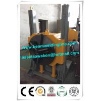 Quality Automatic elevating mechanical engineering Lifting type weld positioner for sale