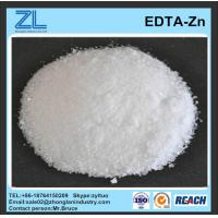 Wholesale EDTA-Zinc Disodium complexant from china suppliers