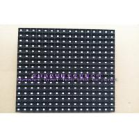 Wholesale Aluminum SMD 3 in 1 Outdoor LED Billboar from china suppliers