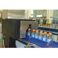 Wholesale Full Bottle Inspector System Applied in  Inspecting Bottle Appearance , Cap And Label Reach 42000 BPH from china suppliers