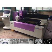 Wholesale High Speed Metal Laser Cutting Equipment 2500mm × 1300mm Cutting Range from china suppliers