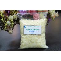 Quality High Performance Softening Chemicals AT For Cotton / Linen And Fabrics for sale