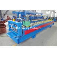 Wholesale Color Steel Plate Roofing Sheet Roll Forming Machine With PLC Control from china suppliers
