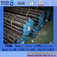 Buy cheap ASTM/ASME A106 GRADE B seamless carbon pipe for high temperature service from wholesalers