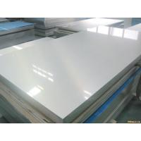 Wholesale Temper H111/H112 5754 Aluminum Plate Used in High speed Rails and CRH about Rail Transportation from china suppliers
