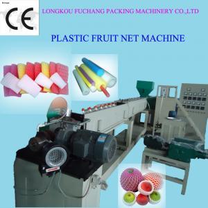 Wholesale EPE Foam Fruit Net Extruder PE Platic Foamed Net Machine Line from china suppliers
