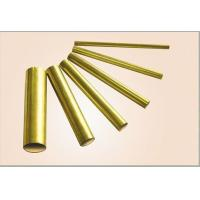 Wholesale Seamless Aluminium Brass Tube DIN1785  CuZn20Al2 FOR Condenser from china suppliers